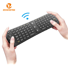 Air mouse trackball wireless keyboard for tablet pc