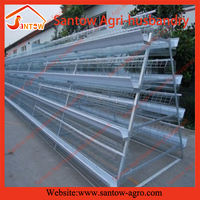 Chicken use welded wire chicken layer cages animal cage for layer chicken