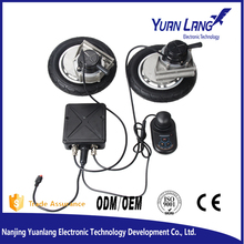 new products for home appliances Brushless <strong>DC</strong> motor and controller kit for wheelchair