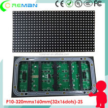 <strong>p10</strong> smd led module epistar chip 16*32 160*320mm , <strong>16x32</strong> rgb led matrixl panel outdoor <strong>p10</strong> p8 p6 , smd5050 smd3535 module led
