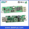 mobile charger pcb circuit board quick charge power bank circuit board