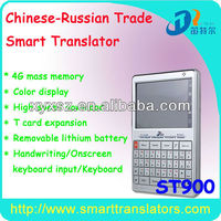 Translator electronic ST900 Electronic translator dictionary+Chinese/English/Arabic/Russian/tagalog languages