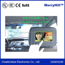 "Vehicle Car Taxi Bus Network 3G 7"" 10.1"" Inch Headrest Monitor With 4-Wire Resistance Touchscreen"