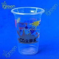 250ml disposable plastic cup/ ps disposable cup/ 450ml 16oz disposable plastic cup