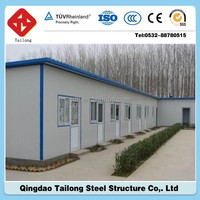Hot sale high quality prefab modern steel house for sale