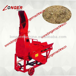 Cotton Stalk Shredder Machine/new design cotton stalk cutter/ best seller cotton stalk shredding machine