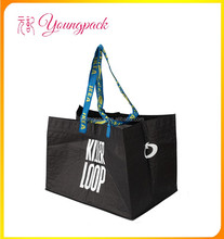 High Quality Eco-friendly PP Woven Tote Shopping Bags