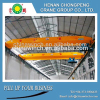 Low frequency and light load workshop overhead crane