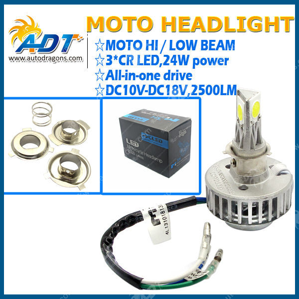 Universal Motorcycle M3 LED Head Light Lamp H6 Headlight All in one drive