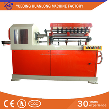 WJQ-D paper recycling machine mutli-knives recutter