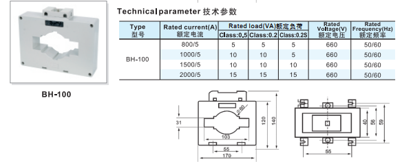 Low price high accuracy 50hz BH-100 2000/5A current transformer for sale