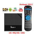 Newest KM8p 1GB + 8GB android 6.0 OS tv box KM8p H.265 4K HD amlogic S912 octa-core tv box 2.4G WiFi KM8P smart tv box