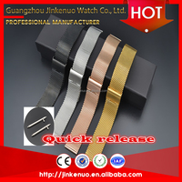 Fashionable 08 coarse mesh stainless 20mm watch band with quick release