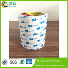 Free sample 2mm thick PE foam Tape with waterproof 3M double sided PE tape effective