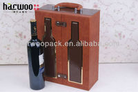 Double Hinges vintage leather wine box,Leather wine storage case