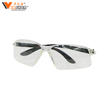 Nice price dust proof outdoor working polarized ansi z87 safety glasses