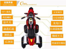 kids high super power bike motorcycle