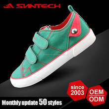 Hot sale wholesale boys 2013 new style casual shoes