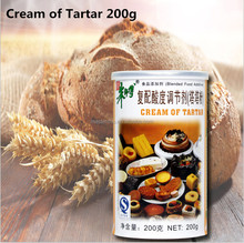 Hot Sale! Halal China Cream of Tartar High Quality fit for cakes 200g