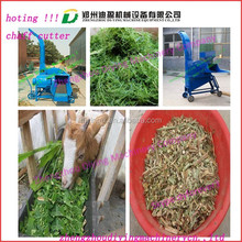 Electric grass chopper for fresh and dry grass as cow fodders