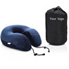 Airplane folding travel gel memory pillow cervical neck pillow