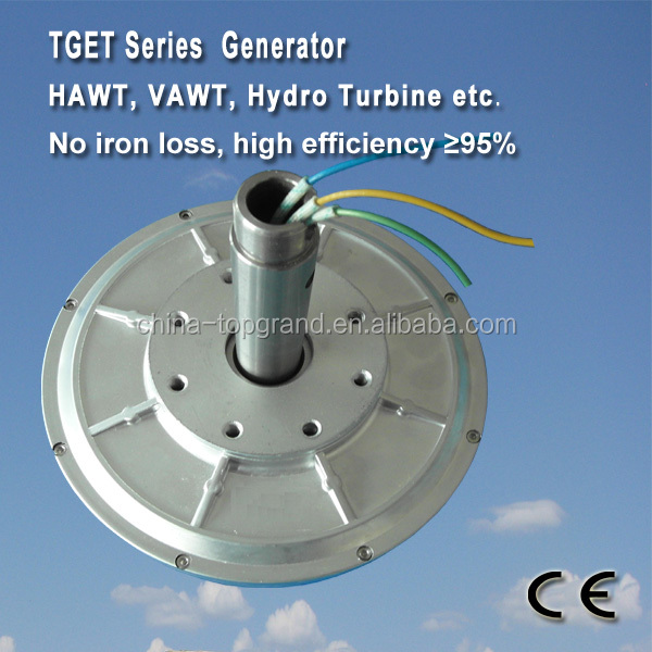 TGET165-0.15KW-500R Coreless PMG generator/wind alternator Outer rotor generator, three-phase permanent magnet alternator