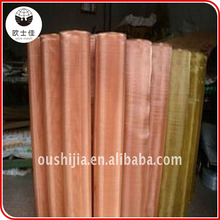 Hot sales high quality fabric plain woven copper wire mesh