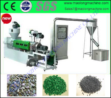 low consumption small plastic recycling machine