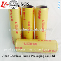 high quality pvc and pe cling film food wrapper