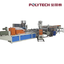 Corrosion resistance plastic cabinet pvc kitchen board production line