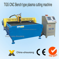 High Precison and Low Cost CNC Plasma Cutting Table