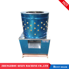 duck feather pluckers machines / hair removal plucking machine / pheasant plucking machine