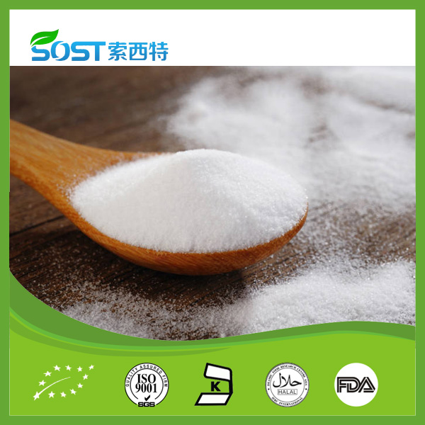 Cosmetic Ingredient Facial Mask Material Bovine Collagen Powder