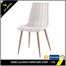 upholstered comfortable elegant dining chairs with arms