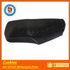 gn125 spare parts motorcycle seat assembly