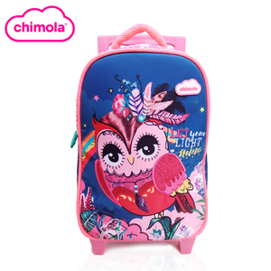 Chimola-- Fashion kids trolley school book bag