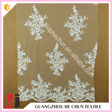 HC-5222-1 Hechun Natural Pure White African Embroidery Bridal Lace Fabric