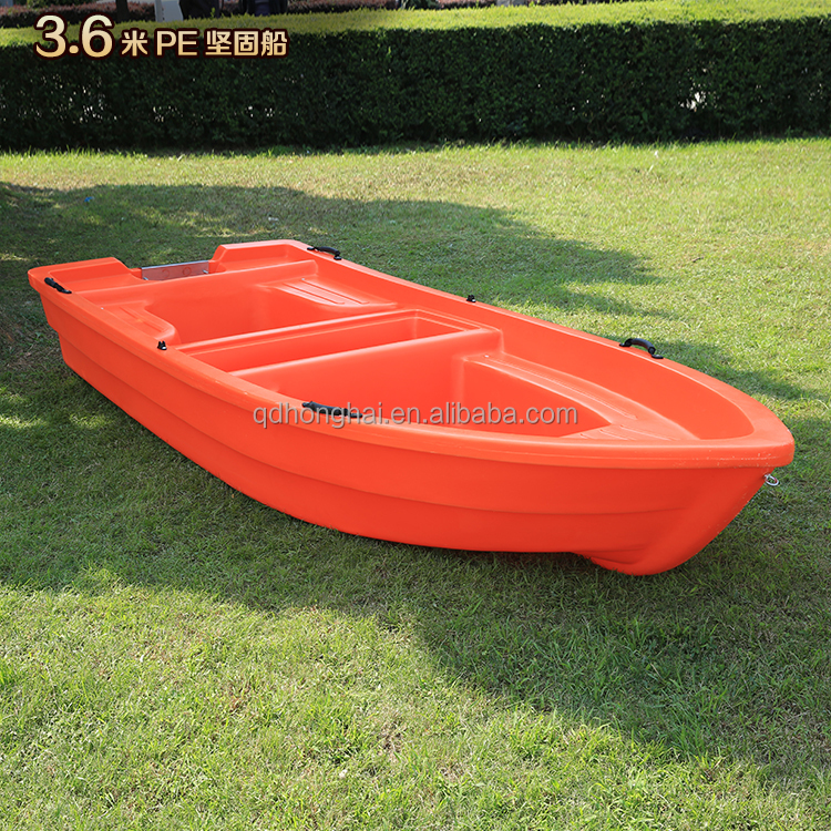 Plastic Professional Fishing Boat With Outboard Motor