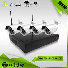 Economic wifi nvr kit with 4 ch 2Mp wifi camera outdoor plug and play
