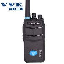 VK-1000 rain proof radio handheld walkie talkie