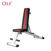 Home Waist Exercise Utility Bench Home