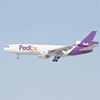 Cheapest fedex china to malaysia door to door logistic service