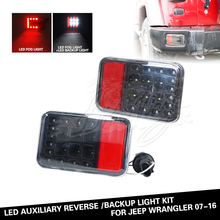 Led Light Reverse Backup Light Kit for 07 Up Jeep Wrangler JK