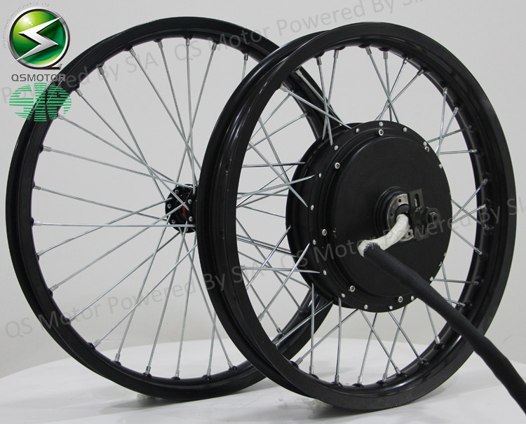 QS Front & Rear Moped Wheel Rim Assembly Set for electric bike conversion kits