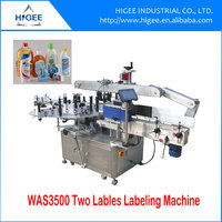 more than one label attaching machine
