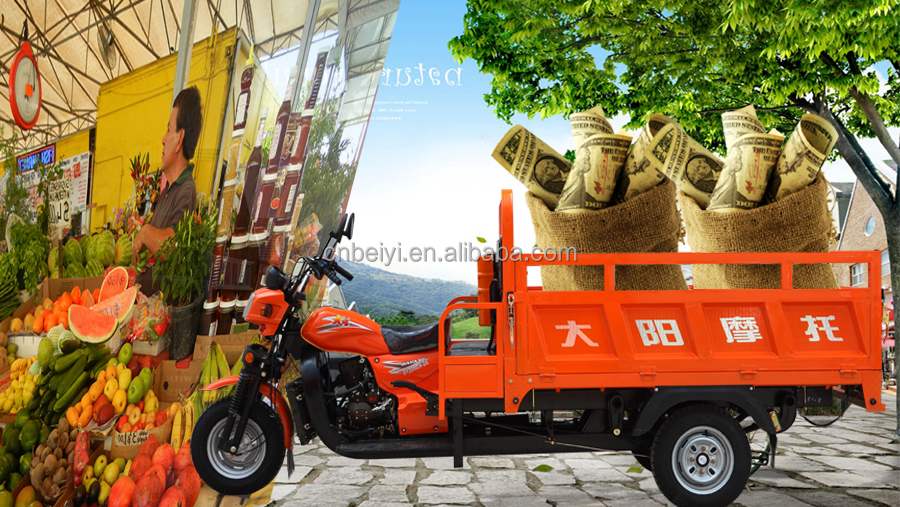 chinese popular new style 150cc 200cc air cooled petrol powered three wheel motor tricycle