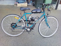 Black Moped Bicycle motor 80CC