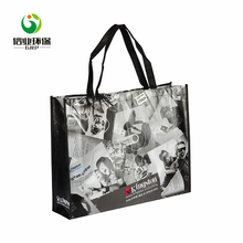 2017 cheap glossy film laminated certificated bopp pp non woven shopping bag