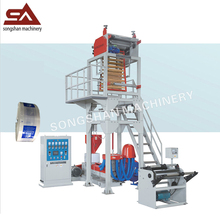 Professional Machinery Manufacture HDPE/LDPE Plastic Blowing Film Machine for Shopping Bags