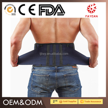 Alibaba Express support back straightening support belt relieve pain lumbar area